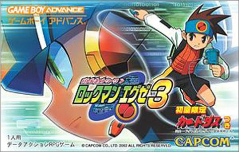 Image for RockMan EXE 3