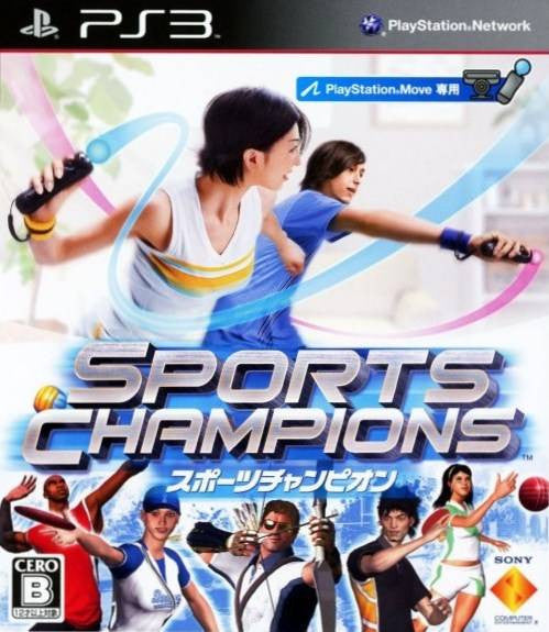 Image 1 for Sports Champion