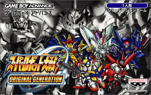Image for Super Robot Taisen: Original Generation
