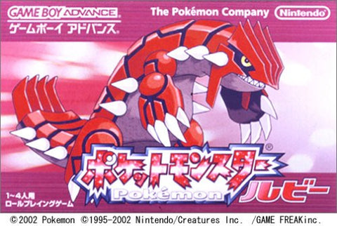Image for Pokemon: Ruby Version