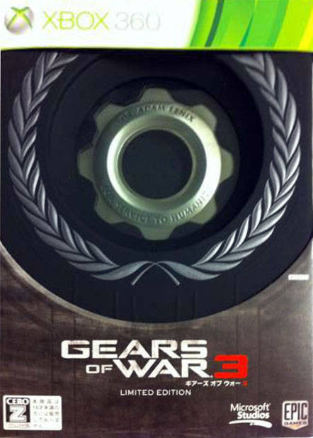 Image 1 for Gears of War 3 (Limited Edition)