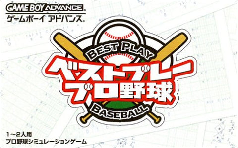 Image for Best Play Pro Yakyuu