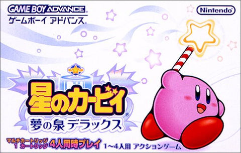 Image for Kirby: Nightmare in Dream Land