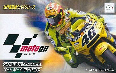 Image for MotoGP