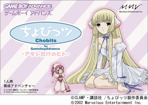 Image 1 for Chobits