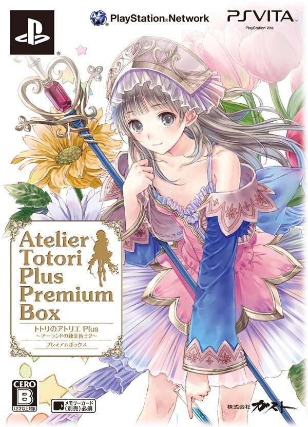 Image 1 for Totori no Atelier Plus: Arland no Renkinjutsushi 2 [Premium Box]