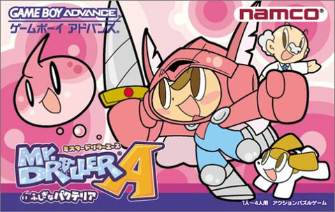 Image for Mr. Driller Ace