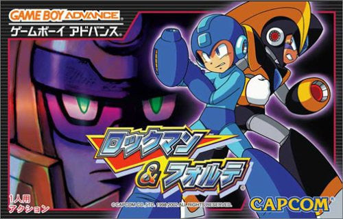 Image 1 for RockMan and Forte