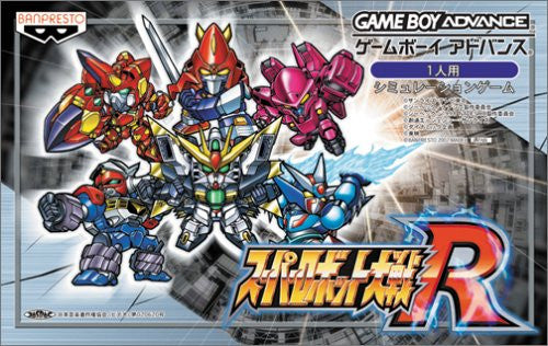 Image 1 for Super Robot Taisen R