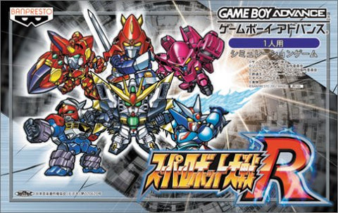 Image for Super Robot Taisen R