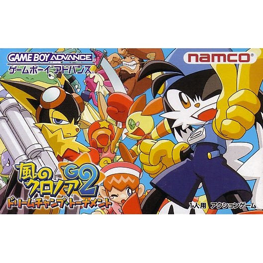 Image 1 for Klonoa 2: Dream Champ Tournament
