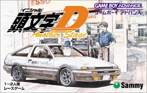 Image for Initial D: Another Stage