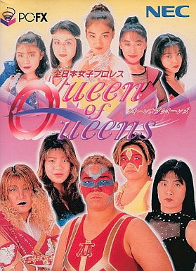 Image for All Japanese Woman Professional Wrestling: Queen of Queens