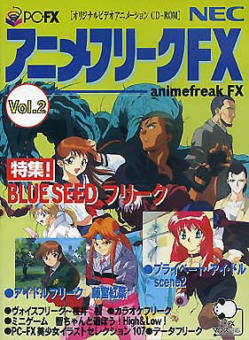 Image for Anime Freak FX Volume 2
