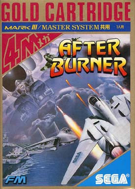 Image for After Burner
