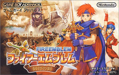 Image 1 for Fire Emblem: Fuuin no Tsurugi