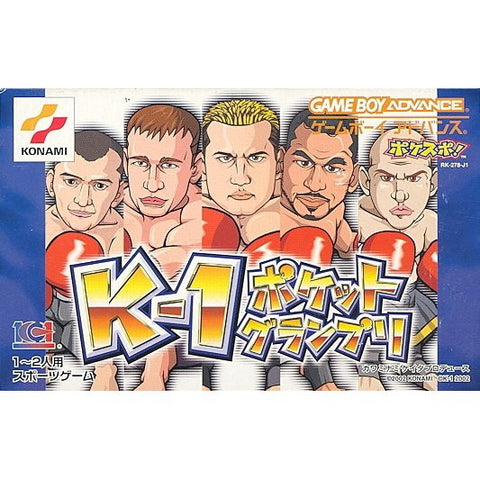 Image for K-1 Pocket Grand Prix