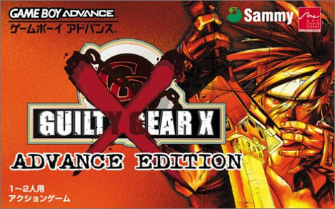 Image for Guilty Gear X: Advance Edition