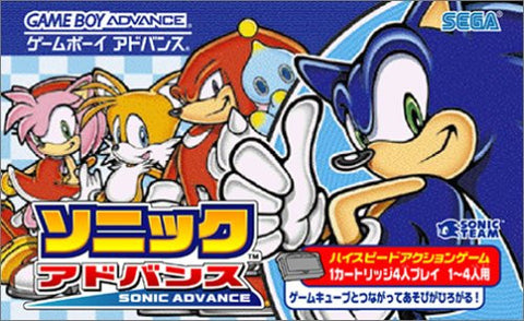 Image for Sonic Advance