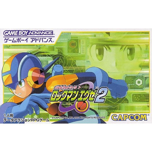 Image 1 for Rockman EXE 2