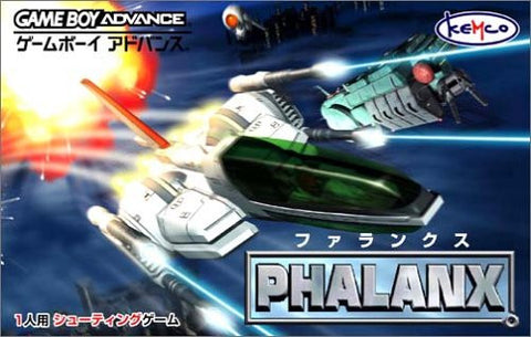 Image for Phalanx