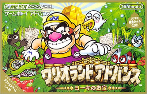 Image for Wario Land Advance