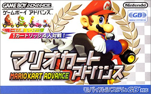 Image 1 for Mario Kart Advance