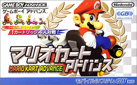 Image for Mario Kart Advance