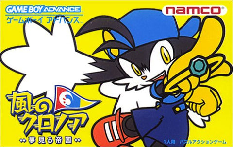 Image for Klonoa: Empire of Dreams