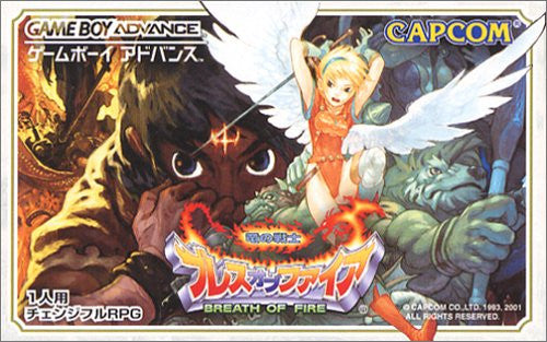 Image 1 for Breath of Fire: Ryuu no Senshi