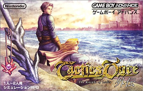Image 1 for Tactics Ogre Gaiden: The Knight of Lodies