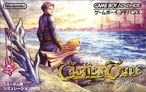 Image for Tactics Ogre Gaiden: The Knight of Lodies