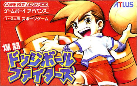 Image for Bakunetsu Dodge Ball Fighters
