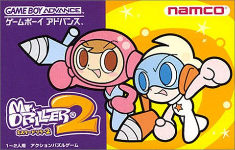 Image for Mr. Driller 2