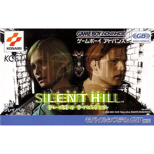 Image 1 for Play Novel: Silent Hill