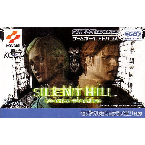Image for Play Novel: Silent Hill