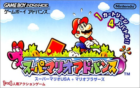 Image for Super Mario Advance