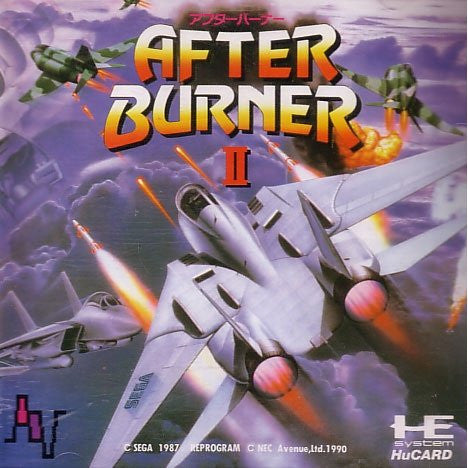 Image 1 for After Burner II