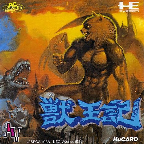 Image 1 for Altered Beast