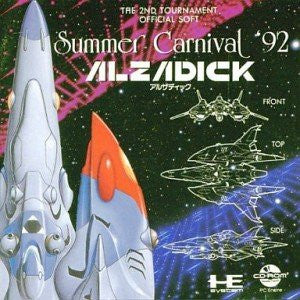 Image for Alzadick - Summer Carnival '92