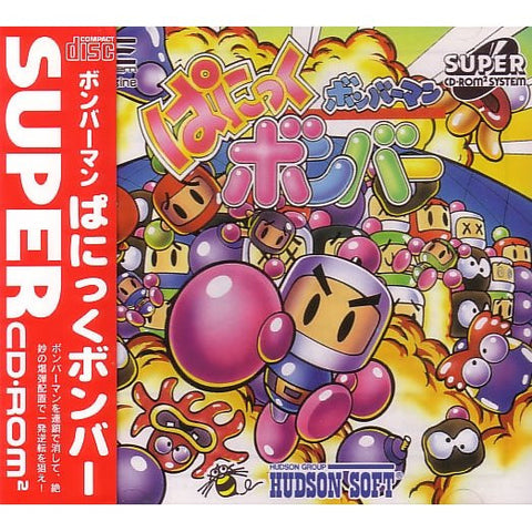 Image for Bomberman: Panic Bomber