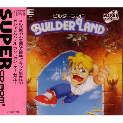 Image for Builder Land