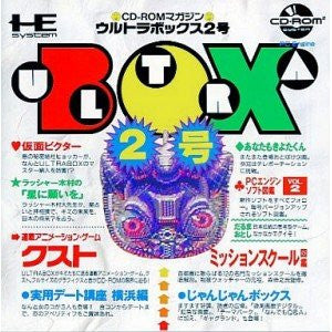Image for CD-ROM Magazine Ultra Box 2-gou