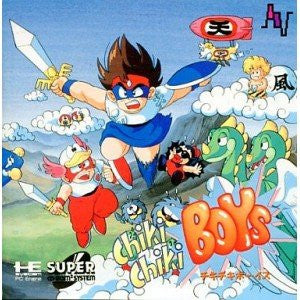 Image for Chiki Chiki Boys