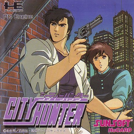 Image 1 for City Hunter