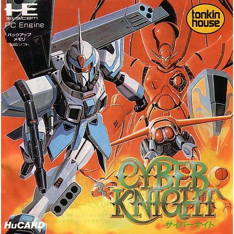 Image for Cyber Knight