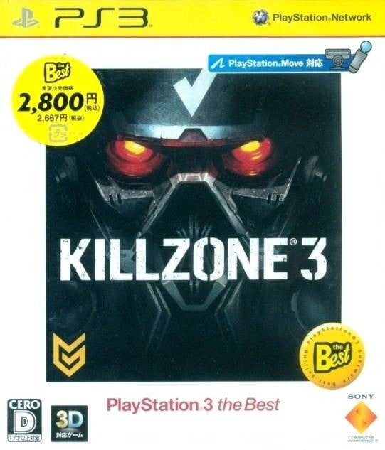 Image 1 for Killzone 3 (PlayStation3 the Best)