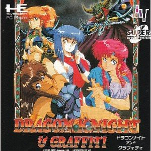Image for Dragon Knight & Graffiti