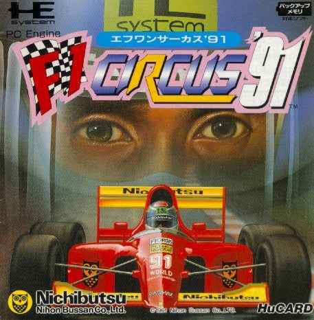 Image 1 for F-1 Circus '91 World Championship