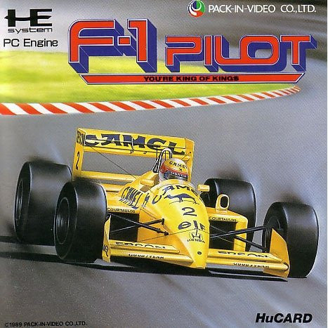 Image for F-1 Pilot: You're King of Kings